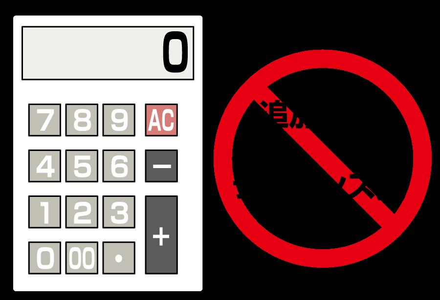京都インバンの電子印鑑はライセンス料追加費用は不要です